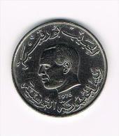 0X TUNESIE 1 DINAR  1976  F.O.A. - Tunisie