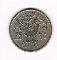 0X SAUDI  ARABIA  25  HALALA (1/4 RIYAL) 1392 - Arabie Saoudite