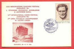 117000 / Games > Chess  Schach Echecs - 06.04.1990 Sarajevo Bosnia And Herzegovina Yugoslavia Jugoslawien Jugoslavia - Schaken