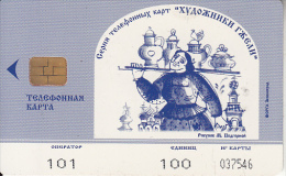 RUSSIA-MOSCOW - Haymaling 3(100 Units), Used