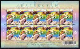 Kasachstan / Kazakhstan 2006 EUROPA Kleinbogen / Miniature Sheet ** - 2006