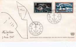 1960 GRIECHENLAND, 2 Sondermarken Mit Sonderstempel - Grecia