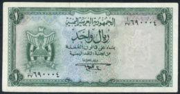 * YEMEN ARAB REPUBLIC - 1 RIAL 1967 XF+ P 1 B - Yemen