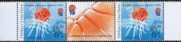 Serbia And Montenegro (Yugoslavia), 2005, European Basketball Championship, Stamp-vignette-stamp, MNH - Yougoslavie