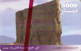*IRAQ* - Scheda A CHIP NUOVA (MINT) In Blister - Irak