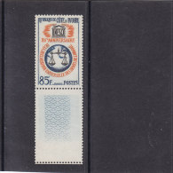 Costa D'Avorio   1963  Yt 221**  Dich. Diritti Uomo - Joint Issues
