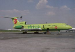 (516) Avion - Airplane - TU 154M - S7 Airlines - 1946-....: Moderne