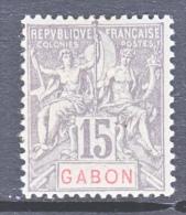 Gabon  21  * - Gabon (1886-1936)