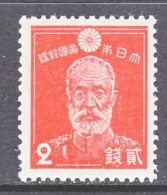 Japan  259c   * - Unused Stamps
