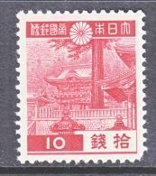 Japan  266   * - Unused Stamps
