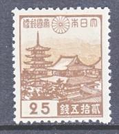 Japan  270   * - Unused Stamps