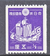 Japan  276  COIL   * - 1926-89 Emperor Hirohito (Showa Era)
