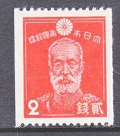 Japan  277   COIL   * - Unused Stamps