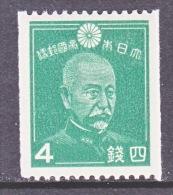 Japan  278   COIL   * - Unused Stamps