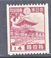 Japan  279   COIL   * - Unused Stamps