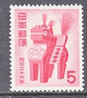 Japan  594  Fault    *  NEW  YEARS  TOY  HORSE - 1926-89 Emperor Hirohito (Showa Era)
