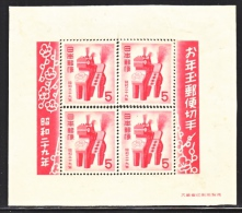 Japan  594a  Fault    *  NEW  YEARS  TOY  HORSE - 1926-89 Emperor Hirohito (Showa Era)