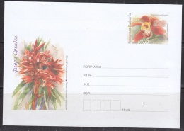 Bulgaria 2013 Postal Stationery Without Special Seal – Orchids - Postales