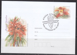 Bulgaria 2013 Postal Stationery With Special Seal – Orchids - Postales