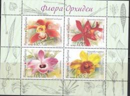 Bulgaria 2013 MNH – Orchids - Nuevos
