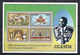 FAMILIAS REALES - UGANDA 1978 - Yvert #H12 - MNH ** - Familias Reales