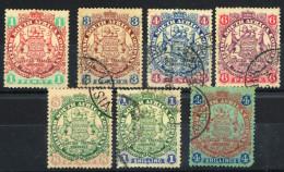 1896. Britische - Südafrica :) - Unclassified