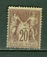 France   67  ( * )   B/TB   Voir Scan Et Description - 1876-1878 Sage (Type I)