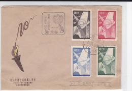 TAÏWAN (CHINE) - 1958 - ENVELOPPE FDC SERIE Des DROITS DE L'HOMME - Lettres & Documents
