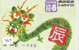 Carte Prépayée  Japon * ZODIAQUE * DRAGON * HOROSCOPE (367) PREPAIDCARD JAPAN * TK * STERNZEICHEN * DRACHE * - Zodiac