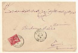 Tunisie Oblitération KSOUR - Covers & Documents