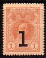RUSSIA / RUSSIE - 1917 - Serie Courant - 1v* - 1917-1923 République & République Soviétique