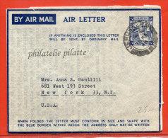 PALESTINE AEROGRAMME DE 1948 DE JERUSALEM POUR NEW YORK ETATS UNIS - Palestine