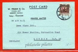 JORDANIE CARTE DE 1954 DE AMMAN POUR LONDRES GRANDE BRETAGNE - Jordan
