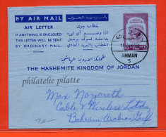 JORDANIE AEROGRAMME 25 FILS DE 1960 DE AMMAN POUR BAHRAIN - Jordan