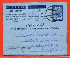 JORDANIE AEROGRAMME 35 FILS DE 1957 DE AMMAN POUR LONDRES GRANDE BRETAGNE - Jordan