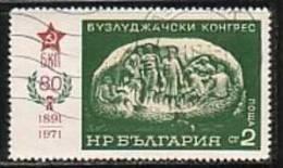 BULGARIA / BULGARIE - 1971 - 80an.du Congres De Bouzlugja - 1v Obl. - Bulgarien