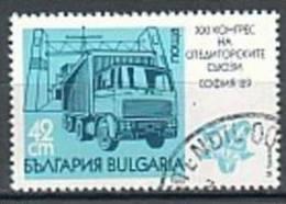 BULGARIA \ BULGARIE - 1989 - XXI Congres De La Federation Internationale Des Transpporteurs Routiers - 1v Obl. - Bulgaria