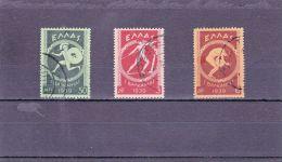 Greece 1939 - 10th Pan-Balkan Games - Usati