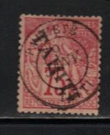 TAHITI N° 17 B Obl. Superbe Surch. Oblique De Haut En Bas (ref. Yvert 1927) - Oblitérés