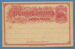 NICARAGUA TARJETA POSTA 3 + 3 CENTAVOS - INTERO POSTALE CON RISPOSTA PAGATA - NUOVO PERFETTO - Nicaragua