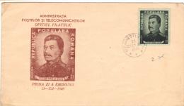 Romania, FDC, Iosif Visarionovici Stalin, Perf. And Imperf. 1949 - FDC