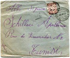 TUNISIE LETTRE EN FRANCHISE D'ITALIE REFUSEE ET TAXEE EN TUNISIE (CACHET MILITAIRE ITALIEN  + CACHET TUNIS ) - Storia Postale