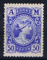 Greece: 1902 Mi 141   MH/* - Ongebruikt