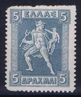 Greece: 1913 Mi 205   MNH/** - Neufs