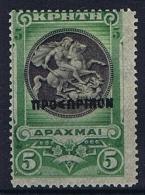 Greece: Crete, 1900 Michel 9 B MH/* - Kreta