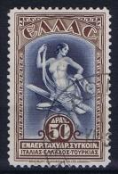 Greece: 1933 Mi 361  Used - Airmail