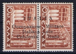 Italia/Occupazione Militare Isole Cefalonia E Itaca, 1941 Sa 21 MH/* - 9. Besetzung 2. WK (Italien)