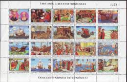 AF304 CUBA HISTORIA LATINOAMERICANA DISCOVERY 1991 MNH COLON COLOMBUS SHIP - Blocks & Sheetlets