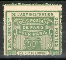 N° 51**_de PARIS Pour PARIS_Piquage_cote 13.00 - Colis Postaux
