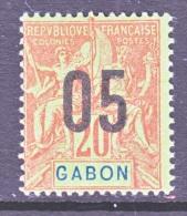 GABON  75  * - Ongebruikt